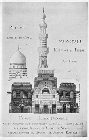 Mosquée Kismas el Ishaki au Caire