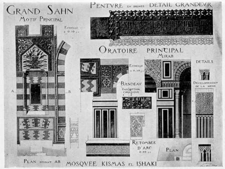 Mosquée Kismas el Ishaki
