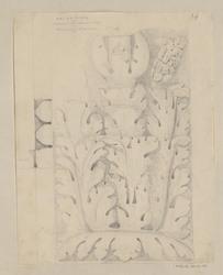 Arc de Titus, dessous de l'archivolte