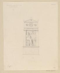Petit monument grec dans la cour du palais Grimani. Venise