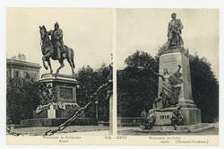 Metz : monument de Guillaume, avant, monument du Poilu, après