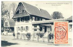 Maison alsacienne : maisons alsaciennes à l'exposition de Nancy