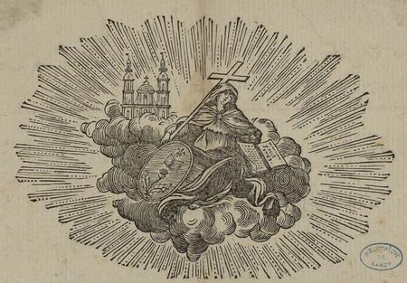 Insigne de la cathédrale de Nancy