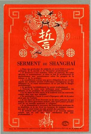 Serment de Shangaï