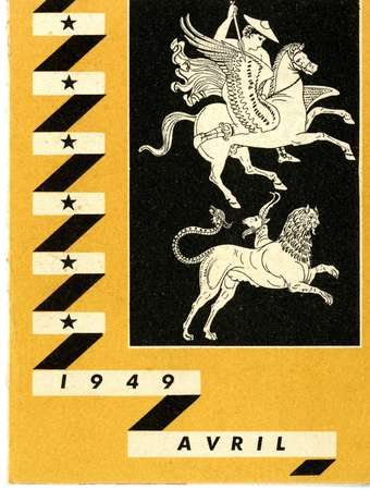 1949 avril