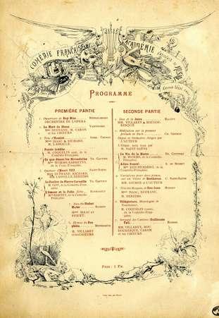 Comédie française, académie nationale de musique