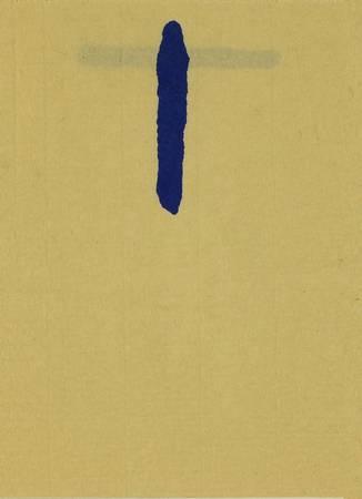 La ligne bleue verticale