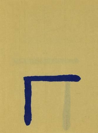 Les lignes bleues