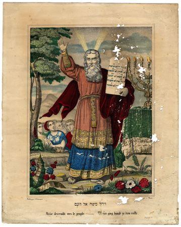 Moïse descendit vers le peuple
