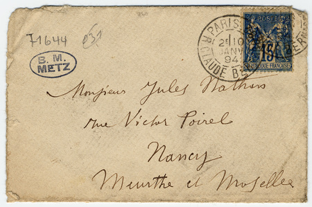 Lettre autographe signée avec enveloppe