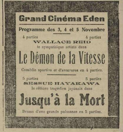 Grand cinéma Eden