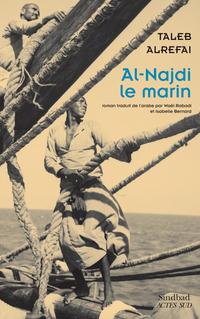 Al-Najdi le marin