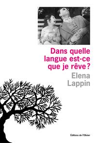 Dans quelle langue est-ce que je rêve ?