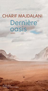 Dernière oasis