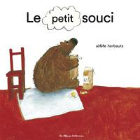 Le Petit Souci