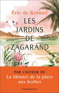 Les Jardins de Zagarand