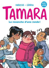 Tamara la BD du film